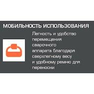 Фото Сварочный аппарат УДАРНИК УИС200