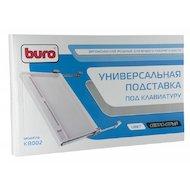Фото BURO KB002W белый подстольная подставка универсальная