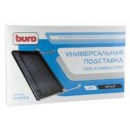 Фото BURO KB002B черный подстольная подставка универсальная