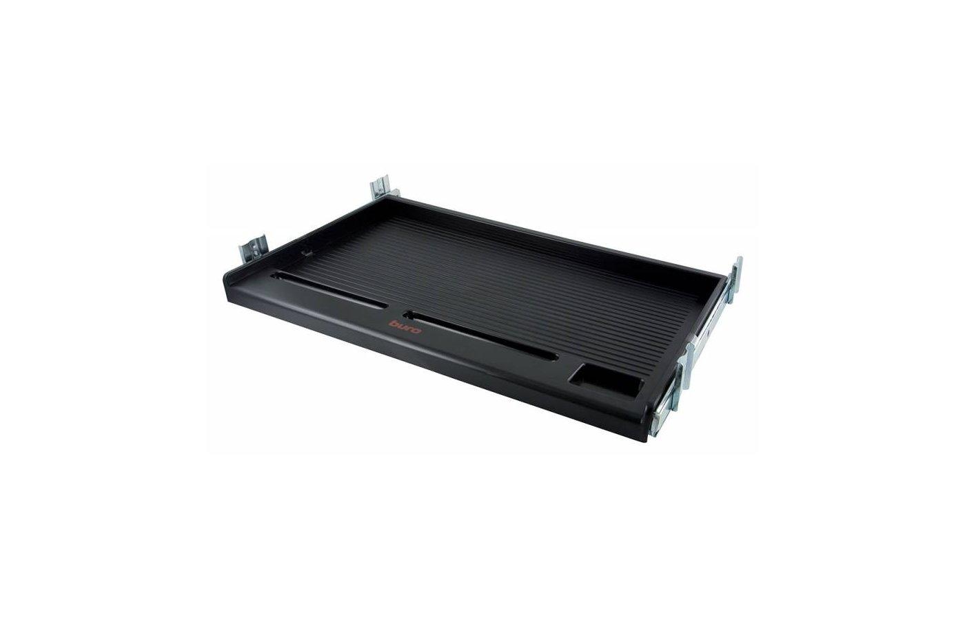 BURO KB002B черный подстольная подставка универсальная