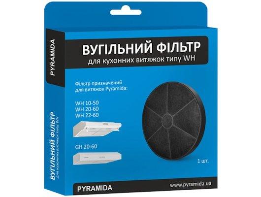 Фильтры для воздухоочистителей PYRAMIDA фильтр угольный WH (в упаковке 1 шт.)