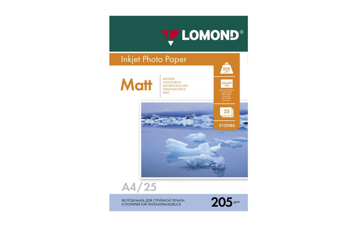 Фотобумага Lomond 0102124 A4/205г/м2/25л./белый матовое для струйной печати