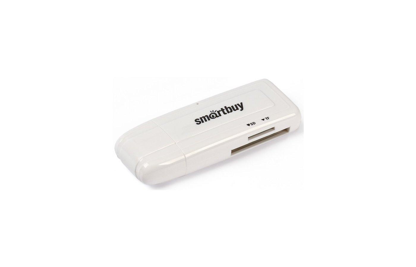 Картридер Smartbuy SBR-705-W белый