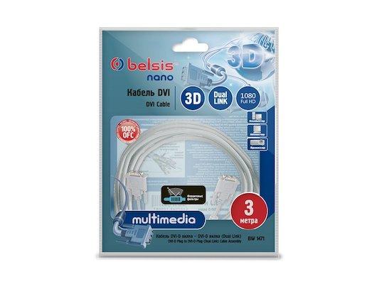 Видео кабель BELSIS BW 1471 DVI-D(m) - DVI-D(m) Dual Link 3м