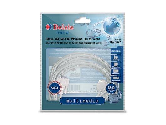 Видео кабель BELSIS BW 1477 VGA(m) - VGA(m) 15м