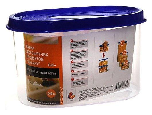контейнеры для продуктов Plastic Centre ПЦ2227 Банка для сыпучих продуктов Galaxy 0.8л