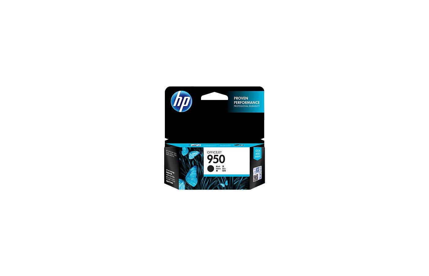 Картридж струйный HP 950 CN049AE черный для Officejet Pro 8100/8600 (1000стр.)