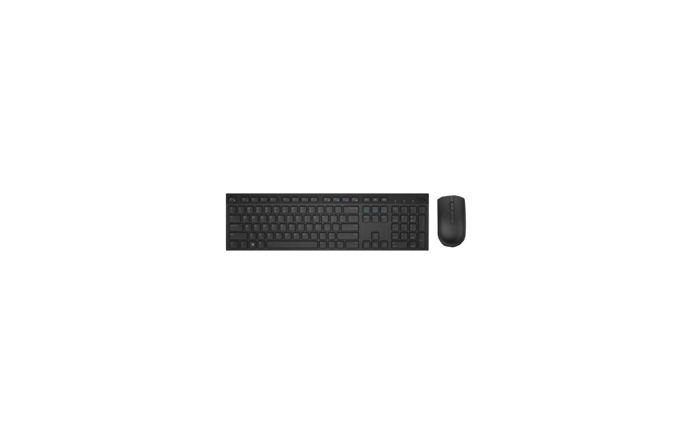 Клавиатура + мышь Dell KM636 черный