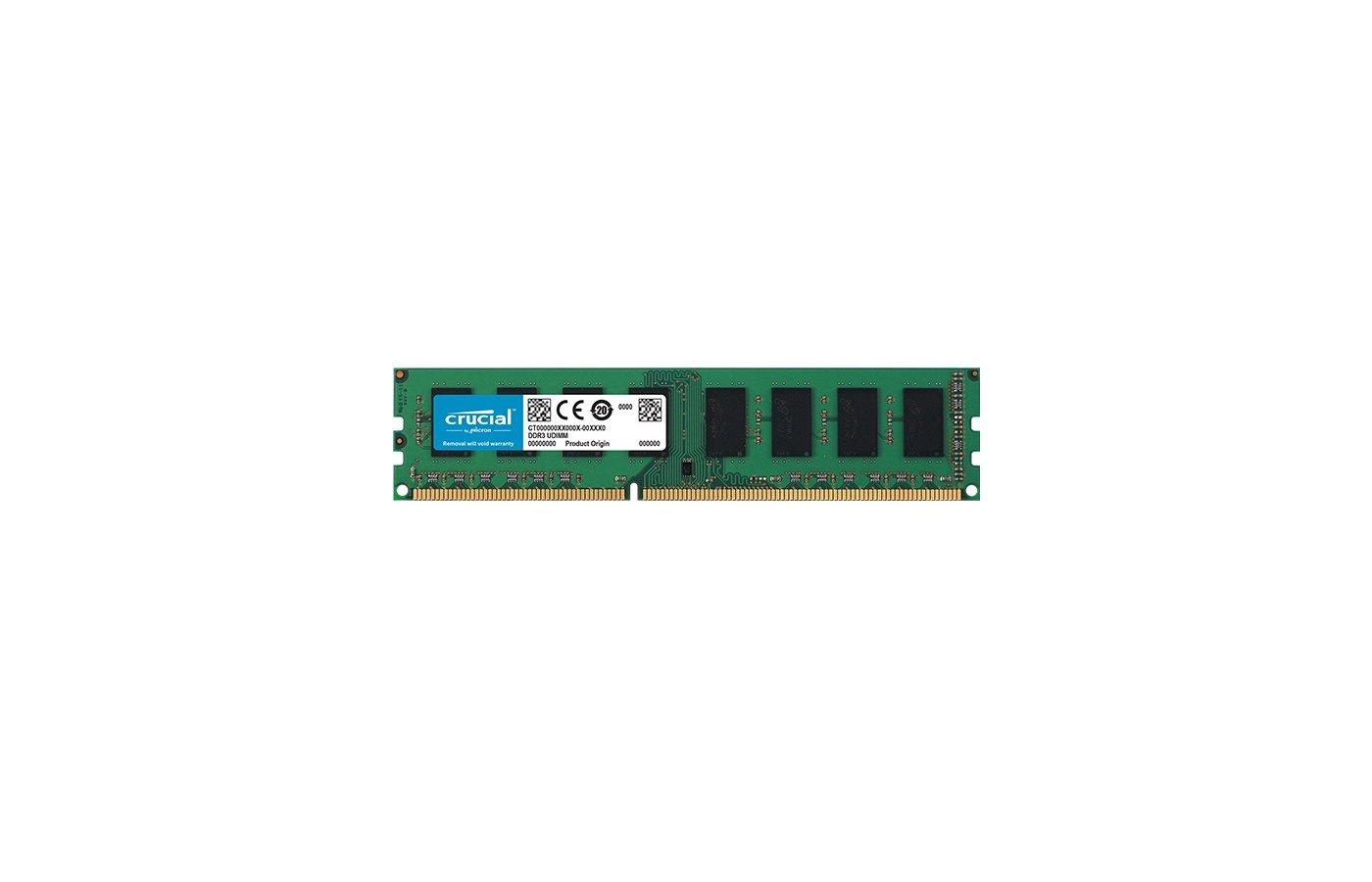 Оперативная память Crucial CT25664BD160B RTL PC3-12800 DDR3 2Gb 1600MHz