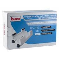 Фото BURO BU-CS3AL светло-серый шир. сист. бл. 165 см - 265 см масса сист. бл. до 20 кг материал - пл