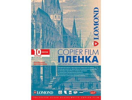Фотобумага Пленка Lomond 0701411 A4/10л./прозрачный для лазерной печати