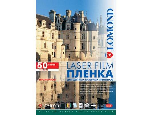 Фотобумага Пленка Lomond 0703415 A4/50л./прозрачный для лазерной печати