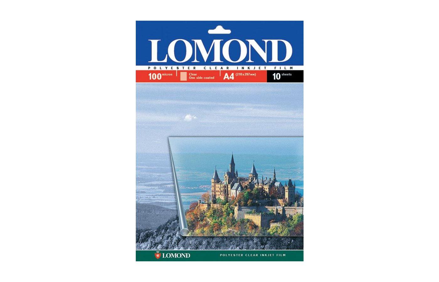 Фотобумага Пленка Lomond 0708315 A3/50л./прозрачный для струйной печати