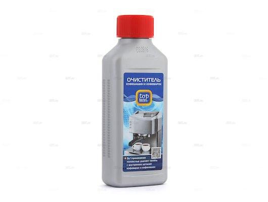 Чистящее средство для кофеварок TOP HOUSE 391251/238870 Очиститель кофемашин и кофеварок 250мл