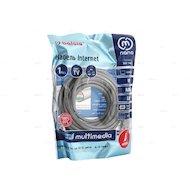 Сетевой кабель BELSIS BW 1482 патчкорд 5м