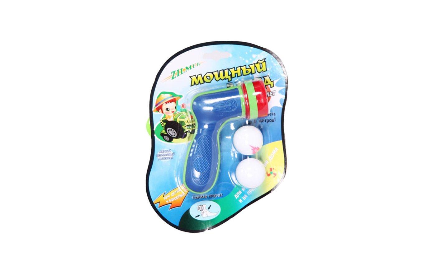 Игрушка Zilmer ZIL1102-007 Воздушный пистолет