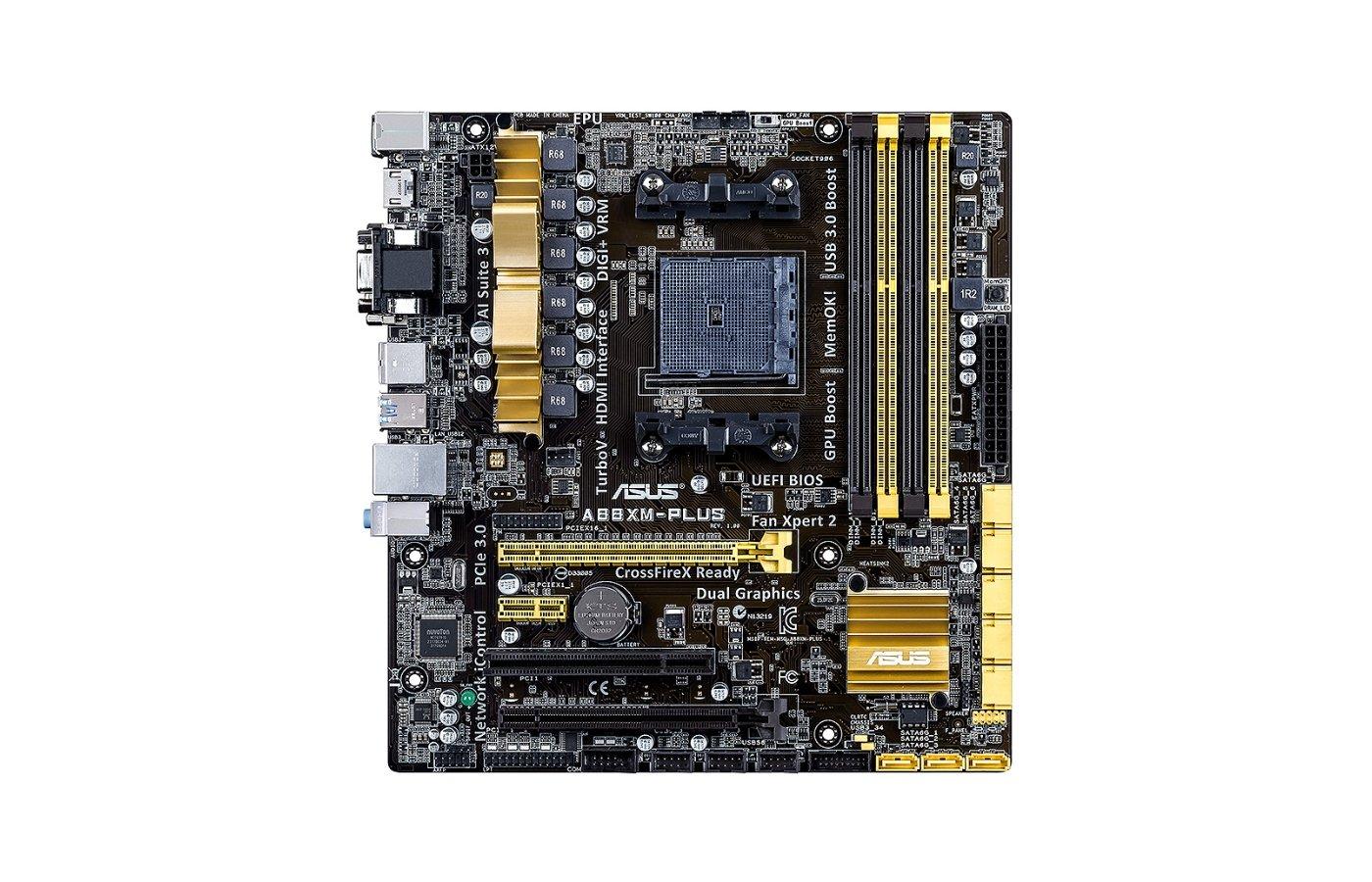 Материнская плата Asus A88XM-PLUS Soc-FM2+ AMD A88X 4xDDR3 mATX AC`97 8ch(7.1)