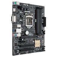 Фото Материнская плата Asus H110M2 D3 Soc-1151 Intel H110 4xDDR3 mATX AC`97 8ch(7.1)