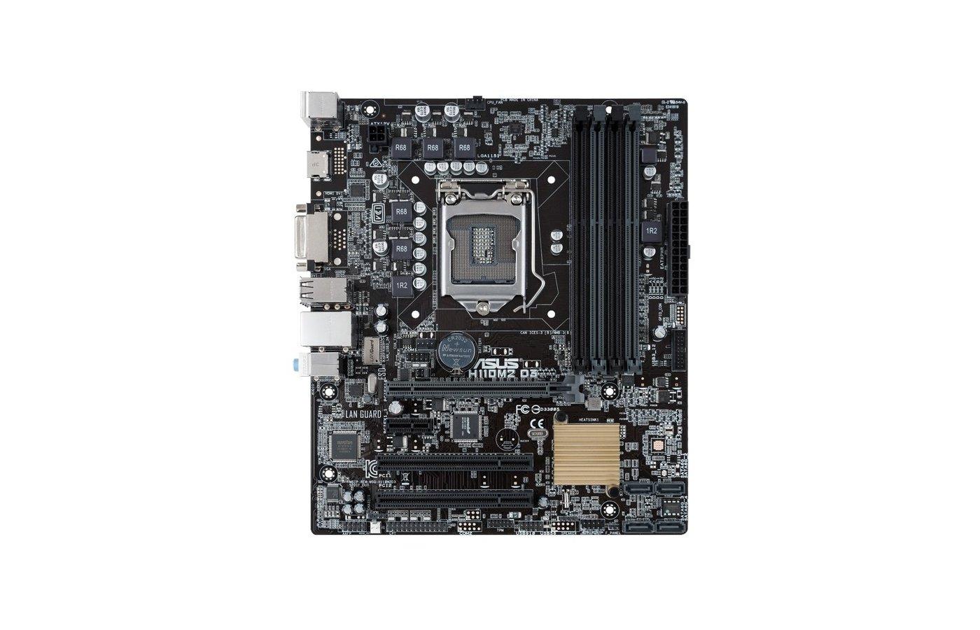 Материнская плата Asus H110M2 D3 Soc-1151 Intel H110 4xDDR3 mATX AC`97 8ch(7.1)