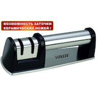 Фото Кухонные инструменты VITESSE VS-2728
