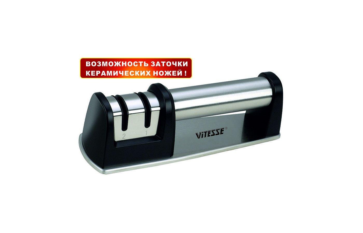 Кухонные инструменты VITESSE VS-2728