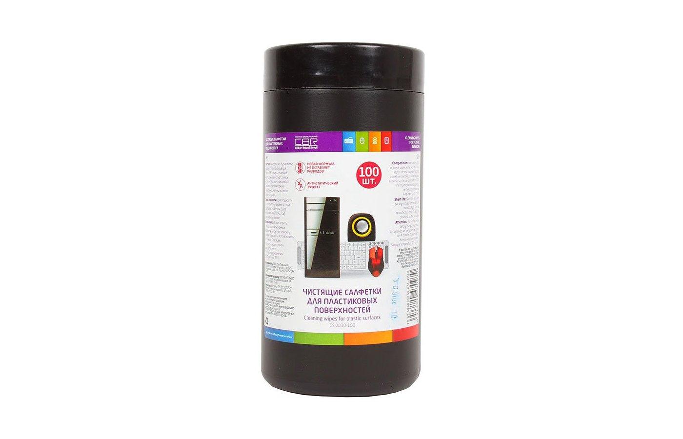 Чистящее средство CBR CS 0030-100