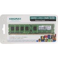 Фото Оперативная память Kingmax RTL PC3-12800 DDR3 2Gb 1600MHz