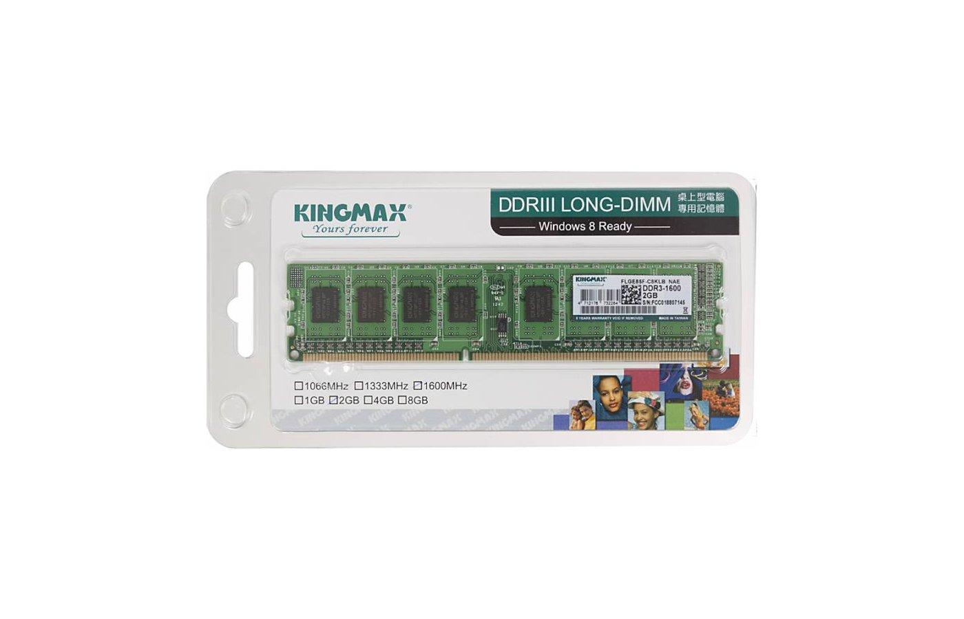 Оперативная память Kingmax RTL PC3-12800 DDR3 2Gb 1600MHz