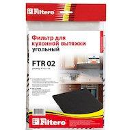 Фото Фильтры для воздухоочистителей FILTERO FTR 02 Фильтр для вытяжки
