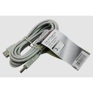 Фото USB Кабель Hama H-30618 USB 2.0 A(m) - A(f) удлинительный 3м серый