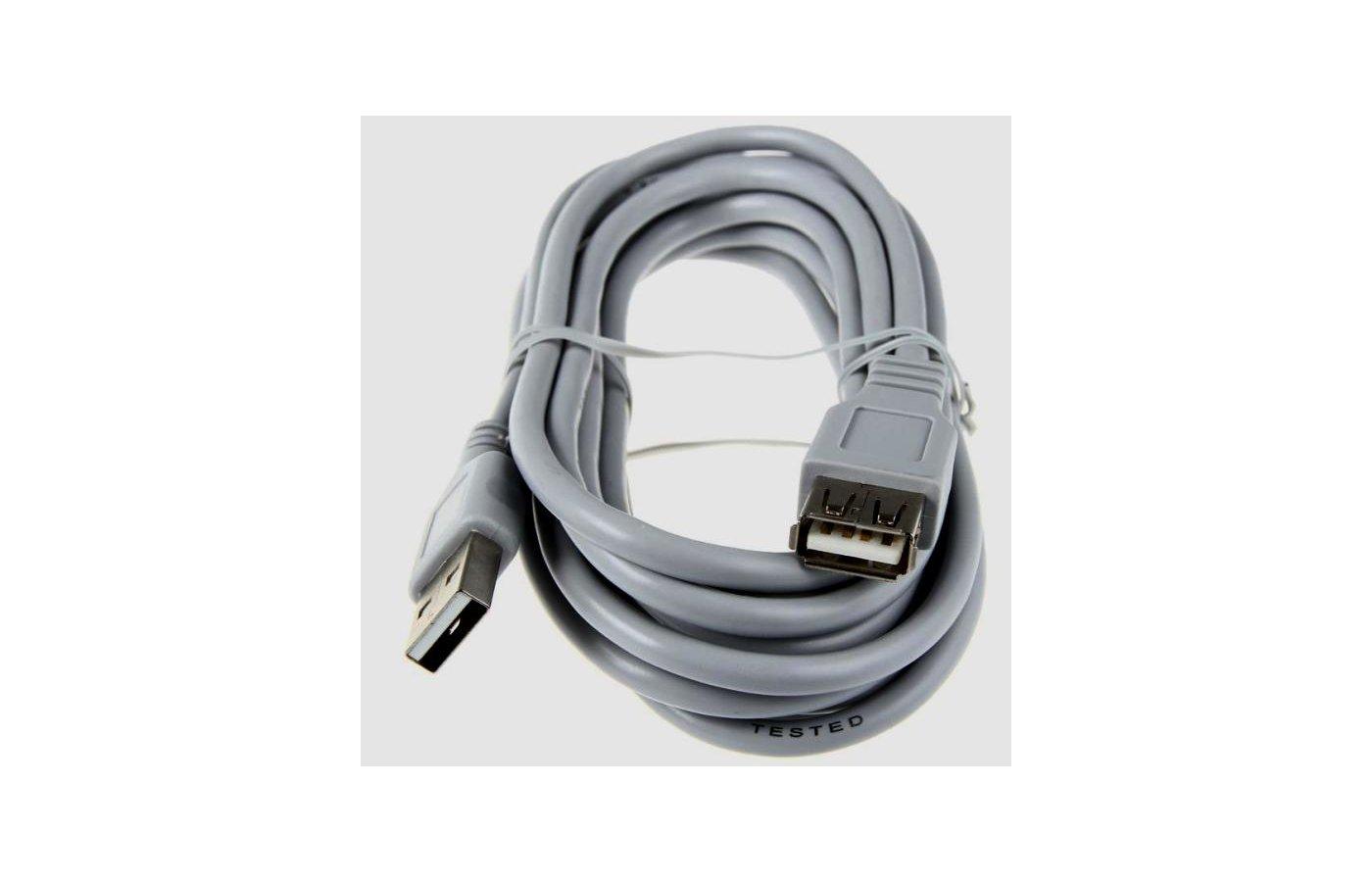 USB Кабель Hama H-30618 USB 2.0 A(m) - A(f) удлинительный 3м серый