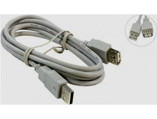 USB Кабель Hama H-53725 USB 2.0 A(m) - A(f) удлинительный 1.5м серый
