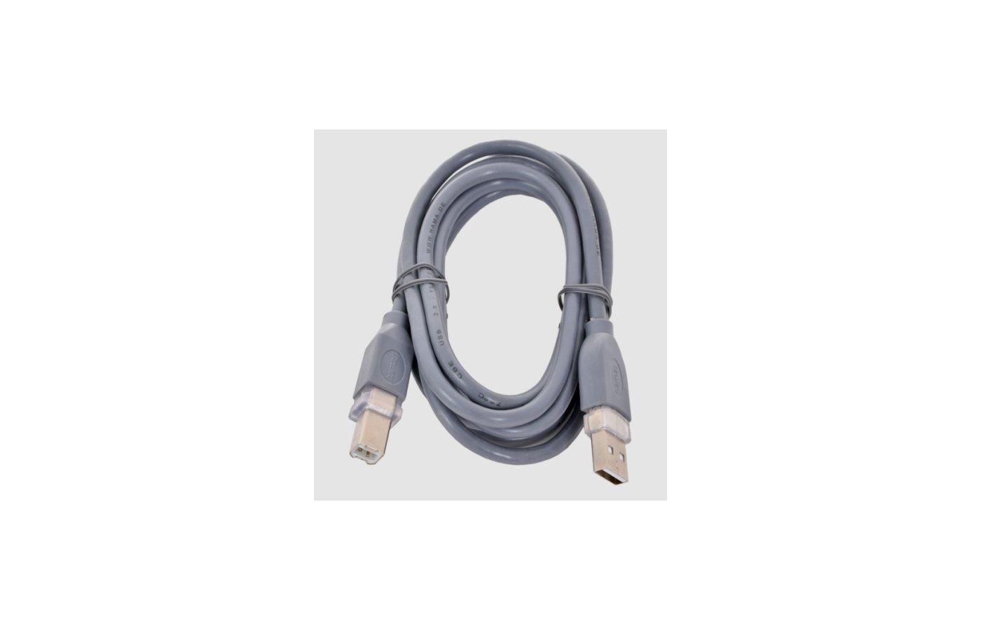 USB Кабель Hama H-45021 USB 2.0 A(m) - В(m) 1.8м 1зв серый