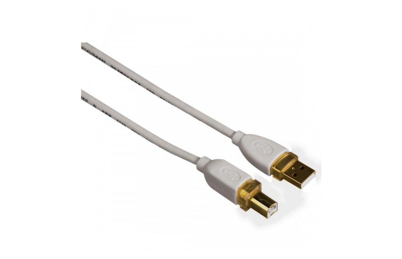 USB Кабель Hama H-78462 USB 2.0 A(m) - B(m) 1.8м позолоченные контакты экранированный 3зв белый