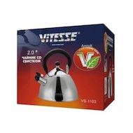 Фото чайник металлический VITESSE VS 1103 чайник со свистком