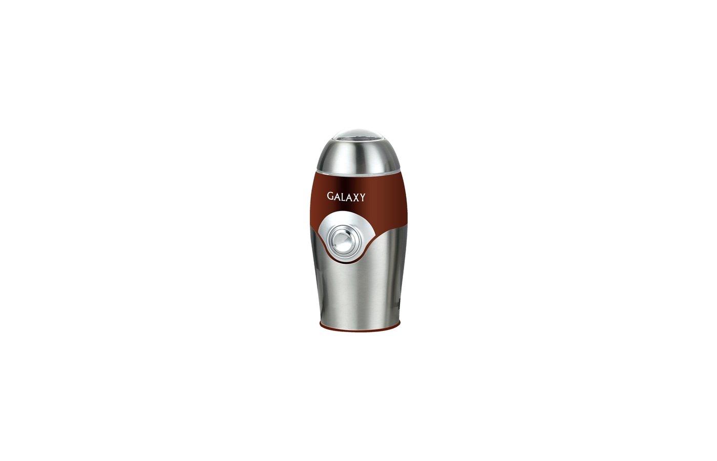 Кофемолка Galaxy GL-0902 коричневый