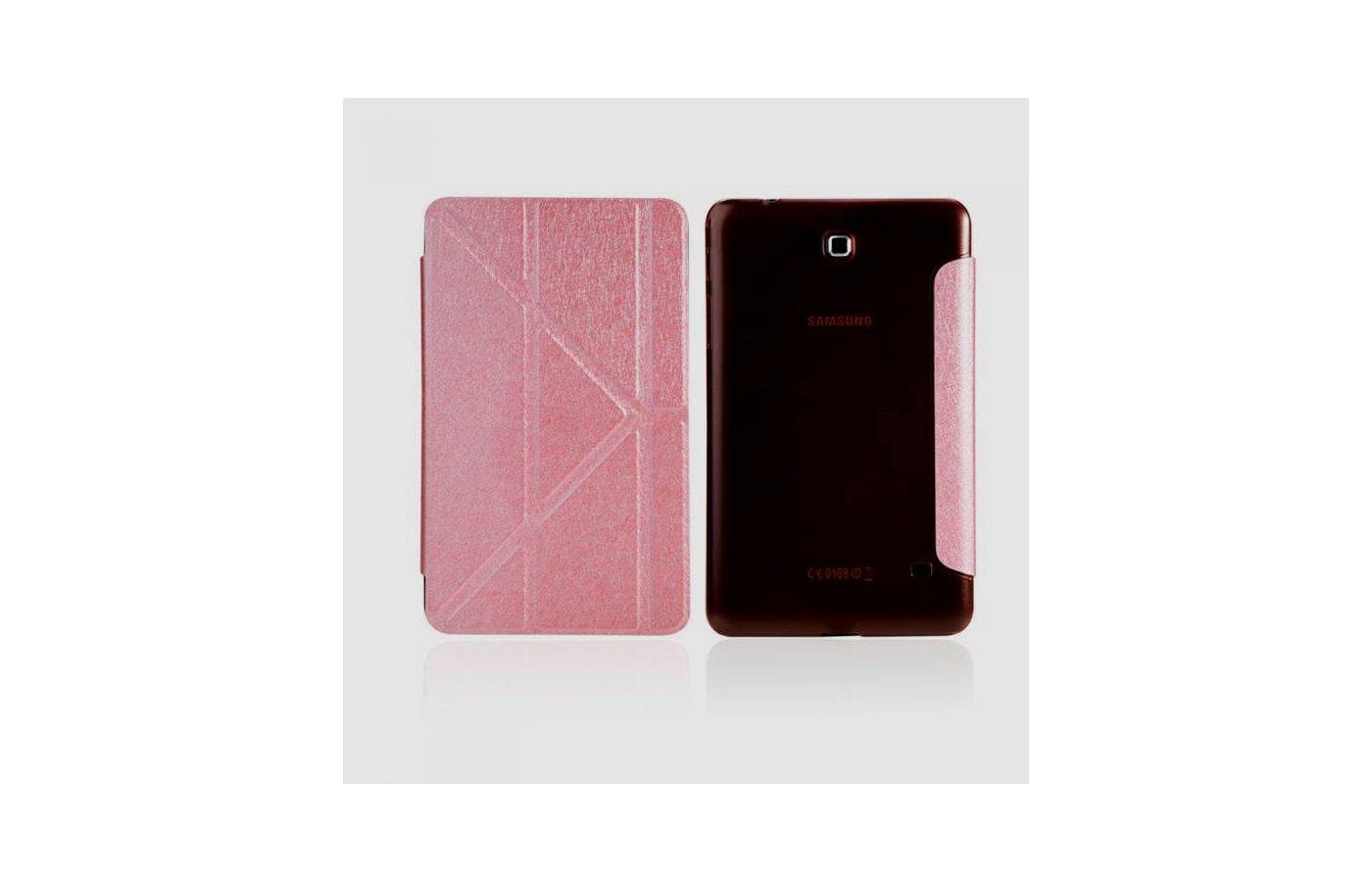 Чехол для планшетного ПК IT BAGGAGE для SAMSUNG Galaxy Tab4 8 hard case искус. кожа, персиковый с тонированной задней стенкой