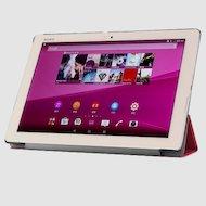 Фото Чехол для планшетного ПК IT BAGGAGE для SONY Xperia TM Tablet Z4 10 ультратонкий hard-case искус. кожа красный ITSYZ4-3