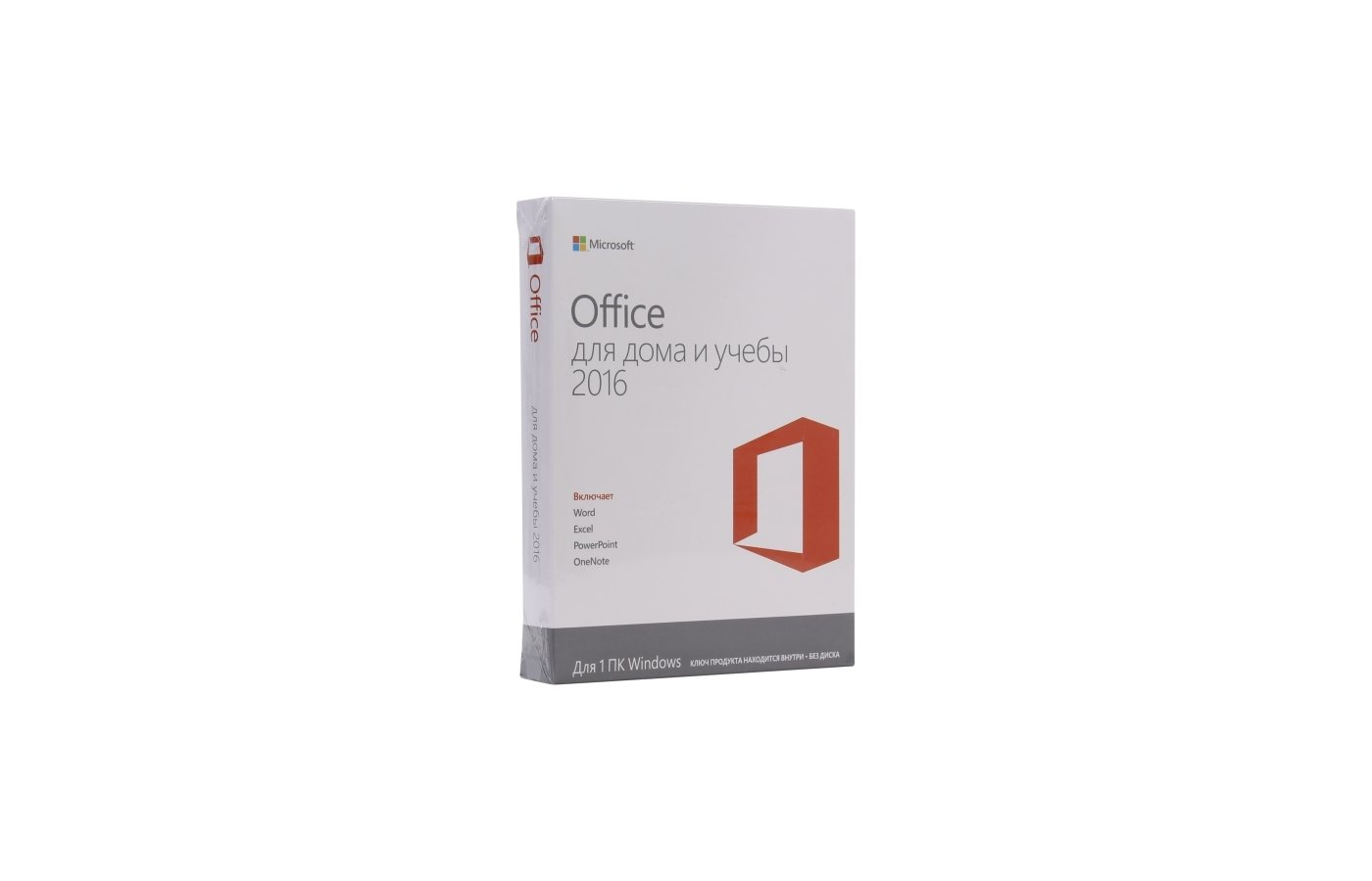Компьютерное ПО Microsoft Office Home and Student 2016 No Skype Rus Only Medialess (79G-04713)