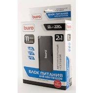 Фото Сетевой адаптер для ноутбука BURO BUM-0031T65 ручной 65W 12V-24V 11-connectors 1xUSB от бытовой электросети/от прикуривателя
