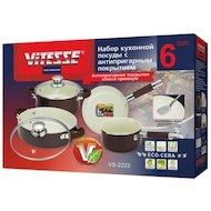 Фото Набор посуды  VITESSE VS-2222 Набор посуды