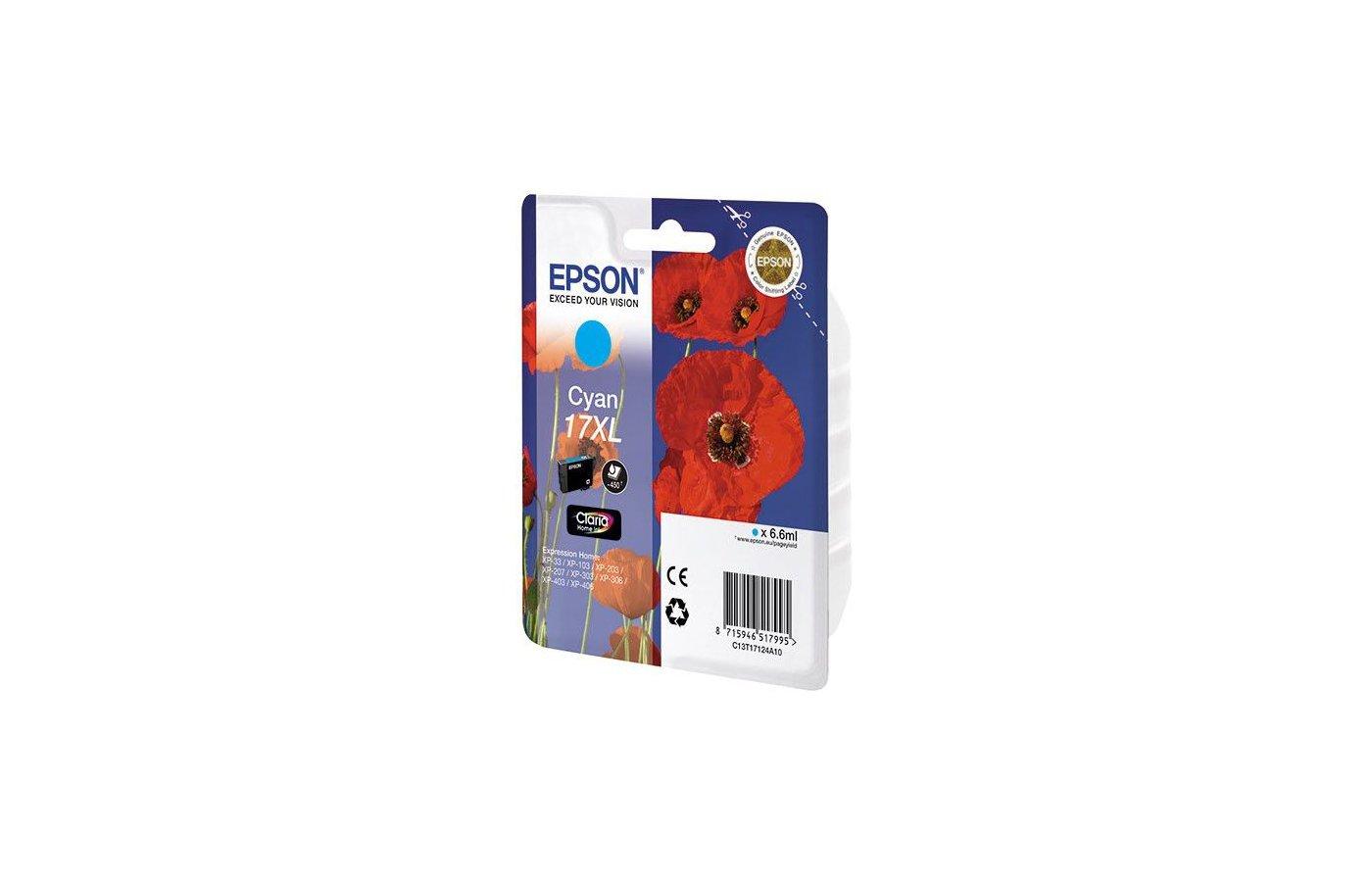 Картридж струйный Epson C13T17124A10 голубой