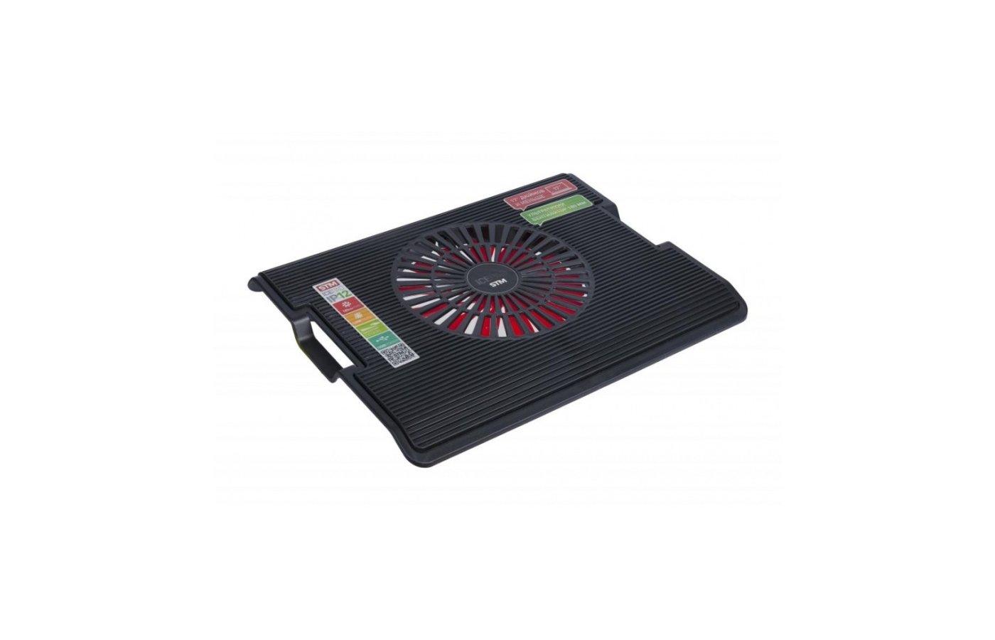 Подставка для ноутбука STM Laptop Cooling IP12 Black