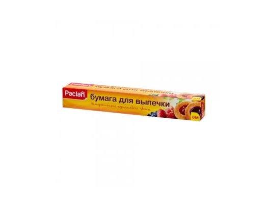 Бытовая упаковка PACLAN 400129 бумага для выпечки 6мx29см