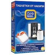 Моющее средство для чайников TOP HOUSE 392753 Таблетки от накипи для чайников/кофемашин 8шт по 25гр