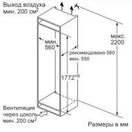 Фото Встраиваемый холодильник BOSCH KIL 82AF30R