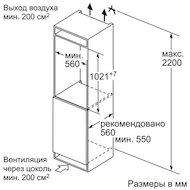 Фото Встраиваемый холодильник BOSCH KIR 31AF30R