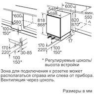 Фото Встраиваемый холодильник BOSCH KUL 15A50RU