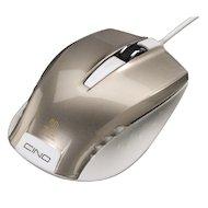 Мышь проводная Hama H-53868 серый оптическая (800dpi) USB