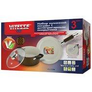 Фото Набор посуды  VITESSE VS-2239 Набор посуды 3 пр алюм